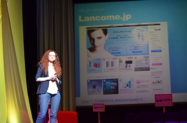 Janet Baireva presenting about the e-commerce in the ladies world