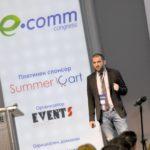 Stefan Chorbanov about e-commerce