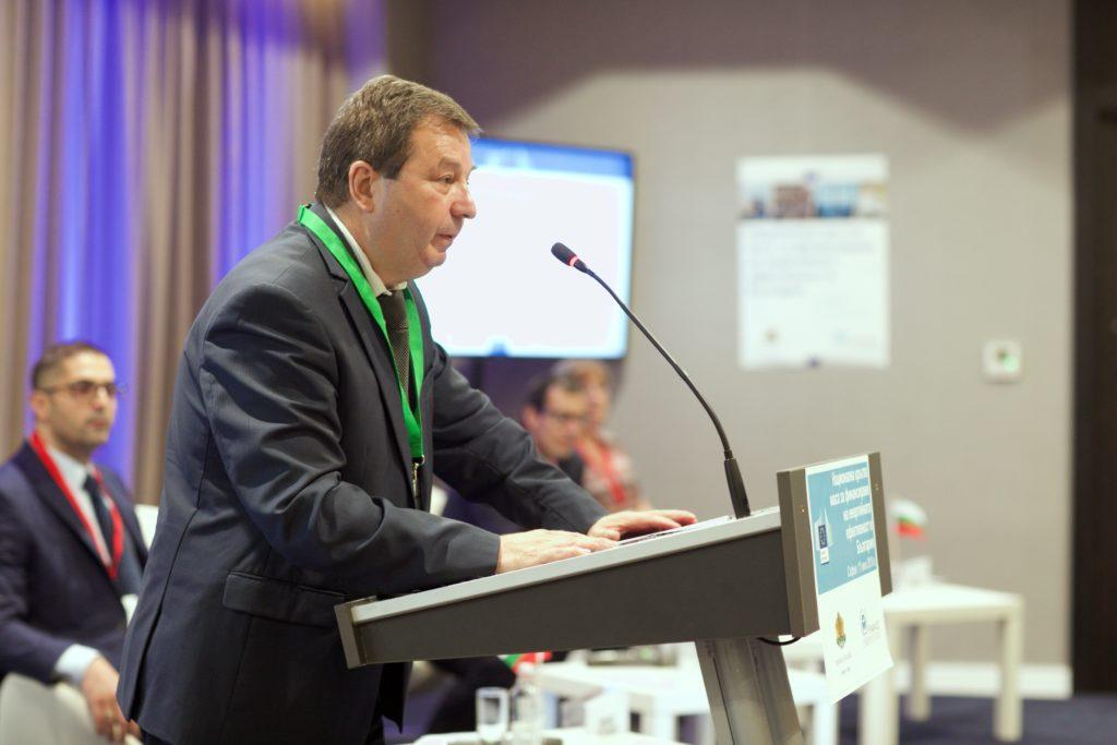European commission Energy forum 4